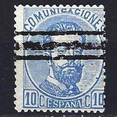 Sellos: ESPAÑA - 1872 - AMADEO I - 10 C. - EDIFIL 121 - BARRADO. Lote 179313813