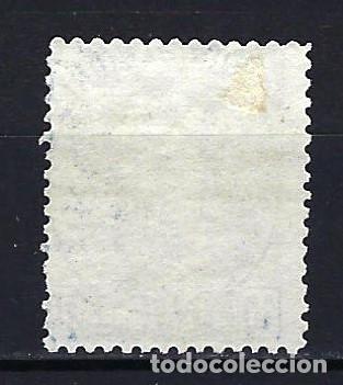 Sellos: ESPAÑA - 1872 - AMADEO I - 10 C. - EDIFIL 121 - BARRADO - Foto 2 - 179313813