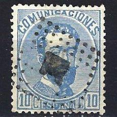 Sellos: ESPAÑA - 1872 - AMADEO I - 10 C. - EDIFIL 121 - BARRADO. Lote 179314053