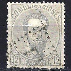 Sellos: ESPAÑA - 1872 - AMADEO I - 12 C. - EDIFIL 122 - USADO - CENTRADO. Lote 179314410