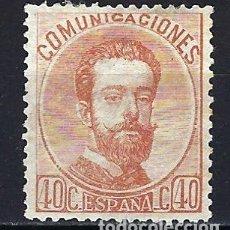 Sellos: ESPAÑA - 1872 - AMADEO I - 12 C. - EDIFIL 125 - NUEVO MG* CENTRADO BONITO COLOR. Lote 179315258