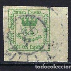 Selos: ESPAÑA - 1873 - CORONA MURAL - 1/4 DE PESETA. - EDIFIL 130 - USADO. Lote 179317440