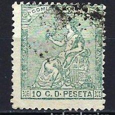 Sellos: ESPAÑA - 1873 - ALEGORÍA - 10 C. DE PESETA. - EDIFIL 133 - USADO. Lote 179317702