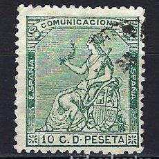 Sellos: ESPAÑA - 1873 - ALEGORÍA - 10 C. DE PESETA. - EDIFIL 133 - USADO. Lote 179317841