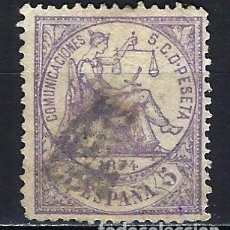 Sellos: ESPAÑA - 1874 - ALEGORÍA DE LA JUSTICIA - 5 C. - EDIFIL 144 - USADO. Lote 179320381