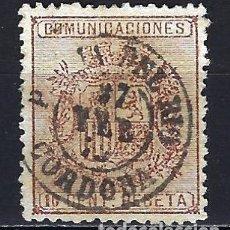 Sellos: ESPAÑA - 1874 - ESCUDO - 10 C. - EDIFIL 153 - USADO - FECHADOR PALMA DEL RÍO CÓRDOBA. Lote 179321125