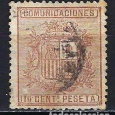 Sellos: ESPAÑA - 1874 - ESCUDO - 10 C. - EDIFIL 153 - USADO. Lote 179321398