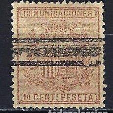 Sellos: ESPAÑA - 1874 - ESCUDO - 10 C. - EDIFIL 153 - BARRADO. Lote 179321498