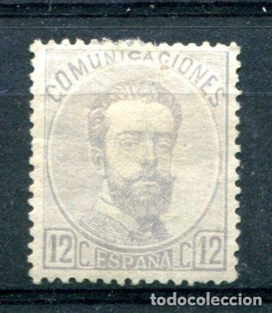 EDIFIL 122. 12 CTS AMADEO I. NUEVO CON GOMA Y GRUESO FIJASELLOS. (Sellos - España - Amadeo I y Primera República (1.870 a 1.874) - Nuevos)