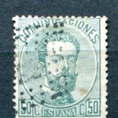 Sellos: EDIFIL 126. AMADEO I. 50 CTS. MATASELLADO.. Lote 180123541