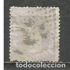 Sellos: ESPAÑA EDIFIL NUM. 106 USADO. Lote 180125538