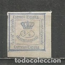 Sellos: ESPAÑA EDIFIL NUM. 115 USADO. Lote 180125671