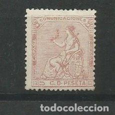 Sellos: ESPAÑA.I REPÚBLICA.EDIFIL Nº 132*.NUEVO CON GOMA ORIGINAL,.VALOR 40,00. Lote 180167915