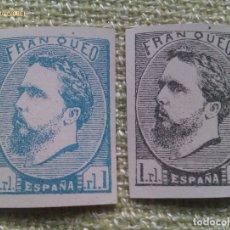Sellos: RÉPLICA LOTE 2 SELLOS ESPAÑA. CARLISTA. CARLOS VII. 1 REAL 1873. AZUL Y MARRÓN. SIN CIRCULAR. Lote 206846427