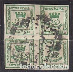 O 130. CORONA MURAL. 1873 (Sellos - España - Amadeo I y Primera República (1.870 a 1.874) - Usados)