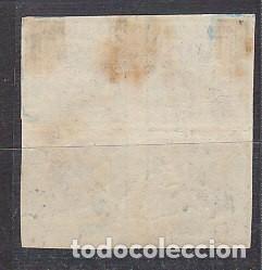 Sellos: o 130. CORONA MURAL. 1873 - Foto 2 - 181017730