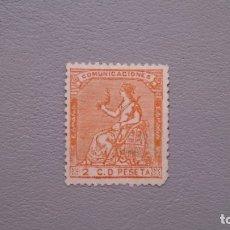 Sellos: ESPAÑA - 1873 - I REPUBLICA - EDIFIL 131 - MH* - NUEVO - LUJO - CENTRADO - VALOR CATALOGO 24€.. Lote 181513131