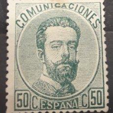 Sellos: ESPAÑA. EDIFIL 126 (*) 50 CT VERDE AMADEO I. Lote 181594820