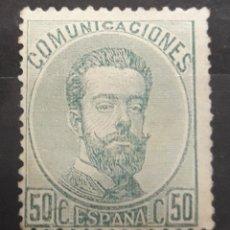 Sellos: ESPAÑA. EDIFIL 126 (*). 50 CT VERDE AMADEO I. . Lote 181596876