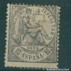 Sellos: EDIFIL 152. ALEGORÍA DE LA JUSTICIA 10P.VALOR CLAVE.MARQUILLADO ROIG Y LLACH.CATÁLOGO 4.380€. Lote 181878997