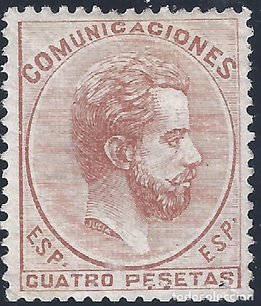 EDIFIL 128 AMADEO 1. 1872 (VARIEDAD..VER FOTO). CENTRADO DE LUJO. VALOR CATÁLOGO: 815 €. LUJO. MH * (Sellos - España - Amadeo I y Primera República (1.870 a 1.874) - Nuevos)
