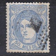 Sellos: 1870 EDIFIL 107 USADO. EFIGIE ALEGORICA DE ESPAÑA (1019). Lote 182058405
