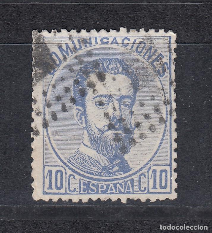 1872 EDIFIL 121 USADO. AMADEO I (1019) (Sellos - España - Amadeo I y Primera República (1.870 a 1.874) - Usados)