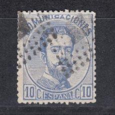 Sellos: 1872 EDIFIL 121 USADO. AMADEO I (1019). Lote 182059753