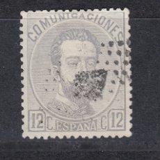 Sellos: 1872 EDIFIL 122 USADO. AMADEO I (1019). Lote 182059810