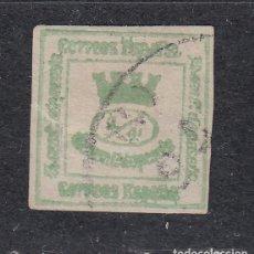 Sellos: 1873 EDIFIL 130 USADO. CORONA MURAL (1019). Lote 182063463
