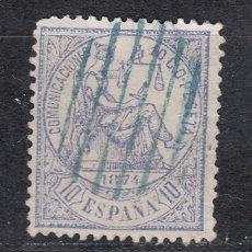 Sellos: 1874 EDIFIL 145 USADO. ALEGORIA DE LA JUSTICIA. (1019). Lote 182064332