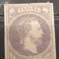 Sellos: ESPAÑA. EDIFIL 158 *. 1 REAL VIOLETA CARLOS VII. Lote 182211558