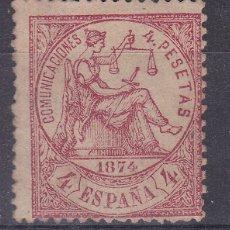Sellos: RR26- CLÁSICOS EDIFIL 151 NUEVO. Lote 182237938
