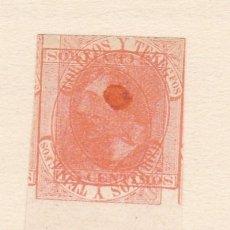 Sellos: ALFONSO XII - 15 CENTIMOS (NARANJA) - 1882 - MACULATURA O DOBLE IMPRESION. Lote 182297600