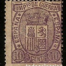 Sellos: EDIFIL 155 FONDO CUADRICULADO . Lote 182611967
