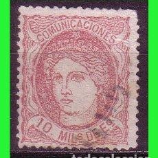 Sellos: 1870 MATRONA, ALEGORÍA DE ESPAÑA, EDIFIL Nº 105 (O) . Lote 182677668