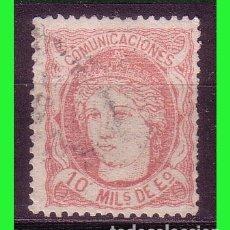 Sellos: 1870 MATRONA, ALEGORÍA DE ESPAÑA, EDIFIL Nº 105 (O) . Lote 182677726