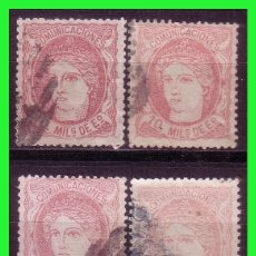 Sellos: 1870 MATRONA, ALEGORÍA DE ESPAÑA, EDIFIL Nº 105 (O) VARIACIONES COLOR (4). Lote 182677812