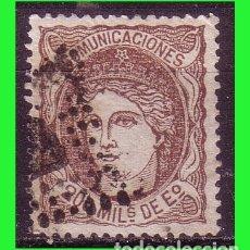 Timbres: 1870 MATRONA, ALEGORÍA DE ESPAÑA, EDIFIL Nº 109B (O) . Lote 182686732