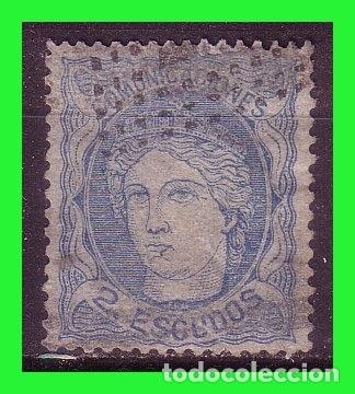 1870 MATRONA, ALEGORÍA DE ESPAÑA, EDIFIL Nº 112 (O) (Sellos - España - Amadeo I y Primera República (1.870 a 1.874) - Usados)