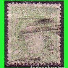 Sellos: 1870 MATRONA, ALEGORÍA DE ESPAÑA, EDIFIL Nº 114 (O) . Lote 182686981