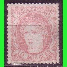 Sellos: 1870 MATRONA, ALEGORÍA DE ESPAÑA, EDIFIL Nº 105 (*) . Lote 182691092