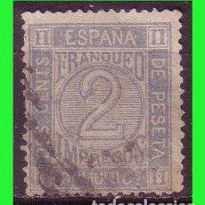 Sellos: 1872 AMADEO I, EDIFIL Nº 116 (O). Lote 182691365