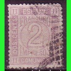 Sellos: 1872 AMADEO I, EDIFIL Nº 116 (O). Lote 182691386