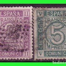Sellos: 1872 AMADEO I, EDIFIL Nº 116 Y 117 (O). Lote 182691408