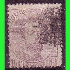 Sellos: 1872 AMADEO I, EDIFIL Nº 120 (O). Lote 182691552