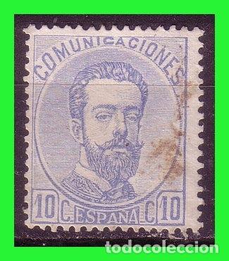 1872 AMADEO I, EDIFIL Nº 121 (O) (Sellos - España - Amadeo I y Primera República (1.870 a 1.874) - Usados)