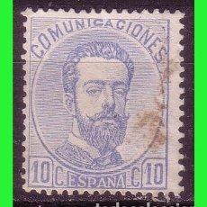 Sellos: 1872 AMADEO I, EDIFIL Nº 121 (O). Lote 182691602
