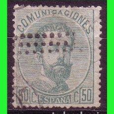 Sellos: 1872 AMADEO I, EDIFIL Nº 126 (O) . Lote 182691958