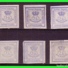 Sellos: 1872 AMADEO I, EDIFIL Nº 115 (*) 1/4, VARIACIONES DE COLOR (6). Lote 182700887